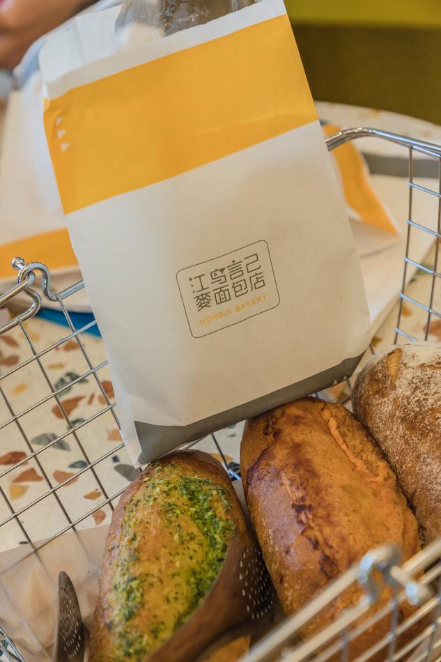 高雄美食 - 鴻記麵包店