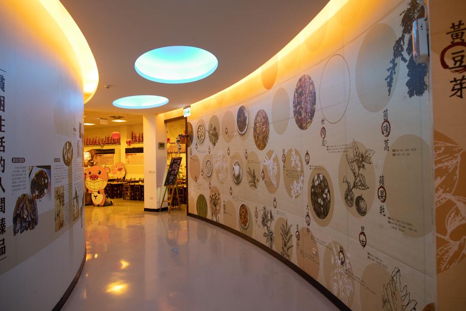 高雄觀光工廠 - 滷味博物館`