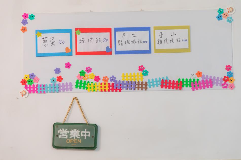 橋頭美食 - 糖廠12麵飯食堂 / 福源古方飲品