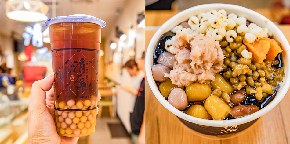 虎尾美食- 清原芋圓