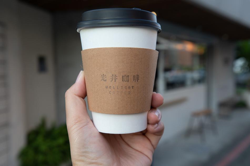 岡山美食 - 光井咖啡