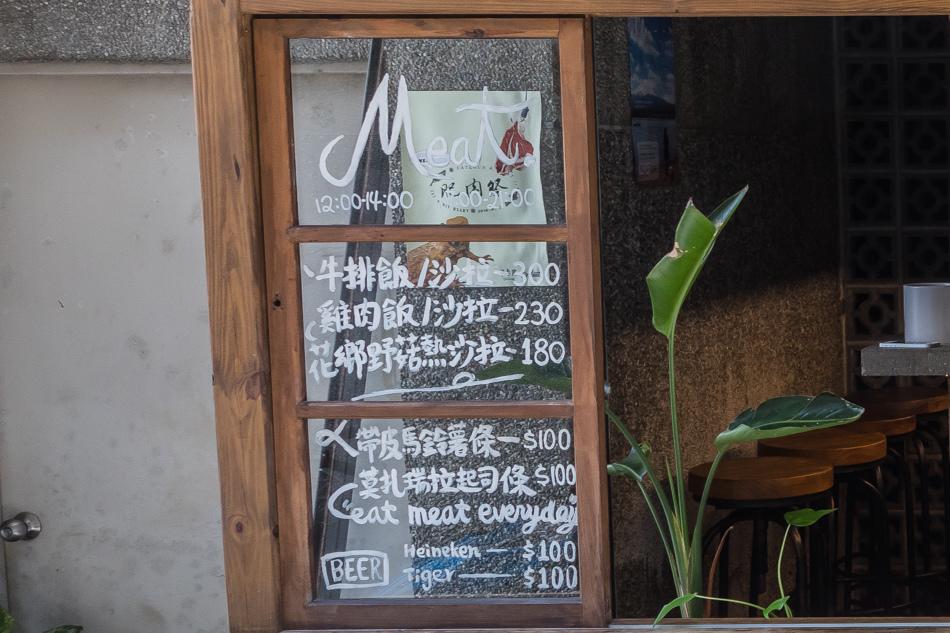 恆春美食 肉 Meat