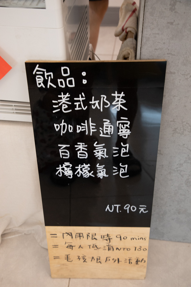 175A0586.jpg