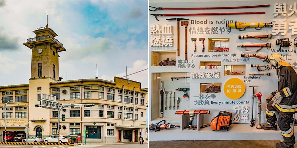 台南旅遊 - 台南消防博物館