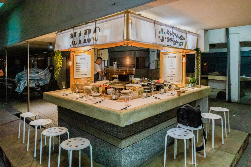 小缽洋食 - 隱身舊市場內的鹽埕預約制料理