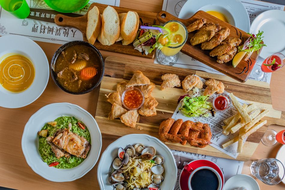 天使餐坊 - 異國料理
