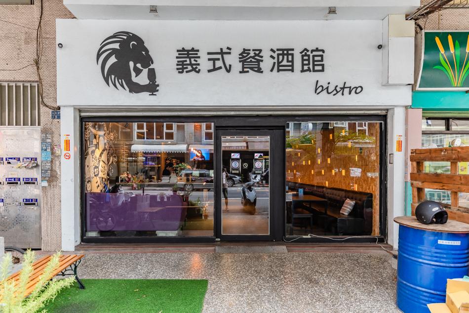 高雄美食 - line餐酒館