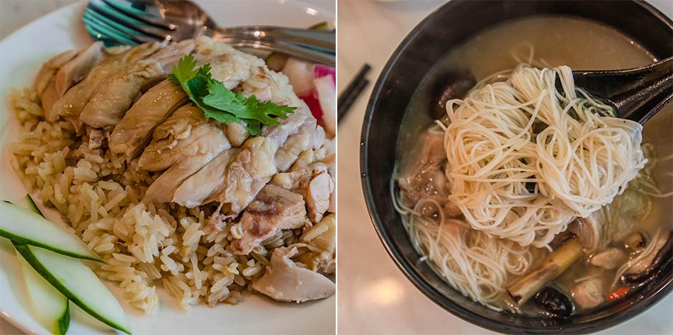 新加坡美味海南雞飯 | 白肉骨茶麵線