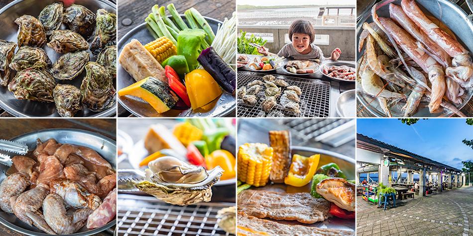澎湖美食 - 菜園情人碼頭巴比Q x 碳烤海鮮吃到飽