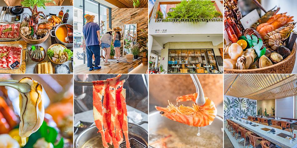 台南美食 - 花花世界鍋物