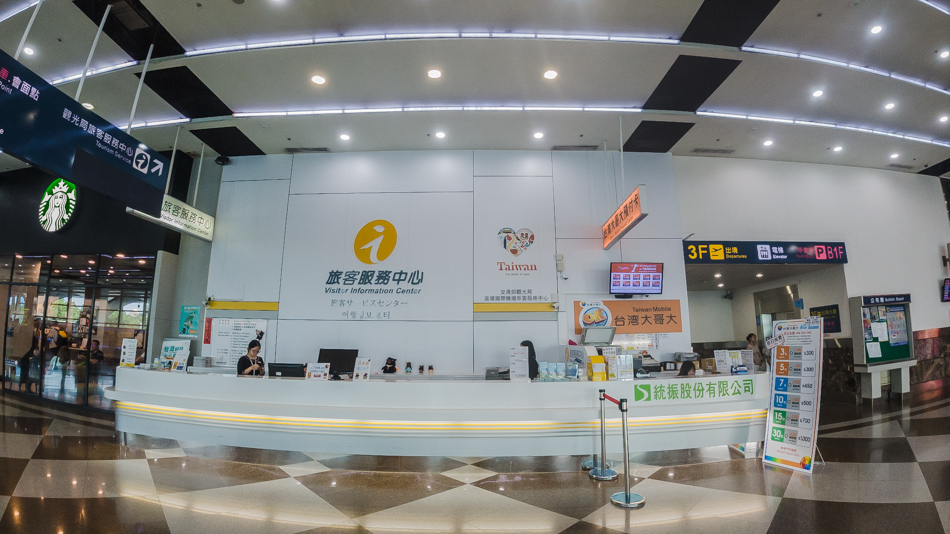 global wifi / 日本WIFI機推薦