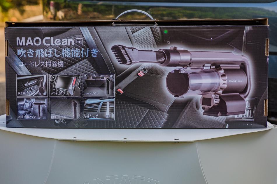 maoclean 車用吸塵器