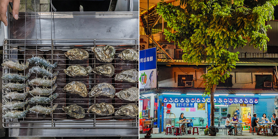 鳳山美食 - 貝貝鮮海鮮碳烤