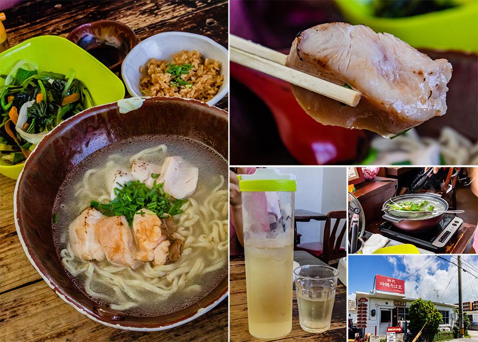 沖繩雞白湯拉麵