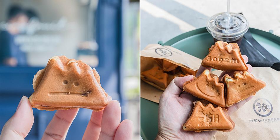 屏東美食 - 潮州潮菓子 x 可愛山巒造型雞蛋糕 | 順喝木瓜牛奶與草茶