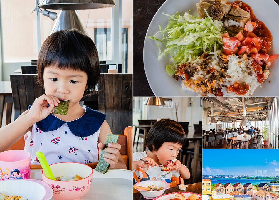沖繩住宿海灘海邊飯店