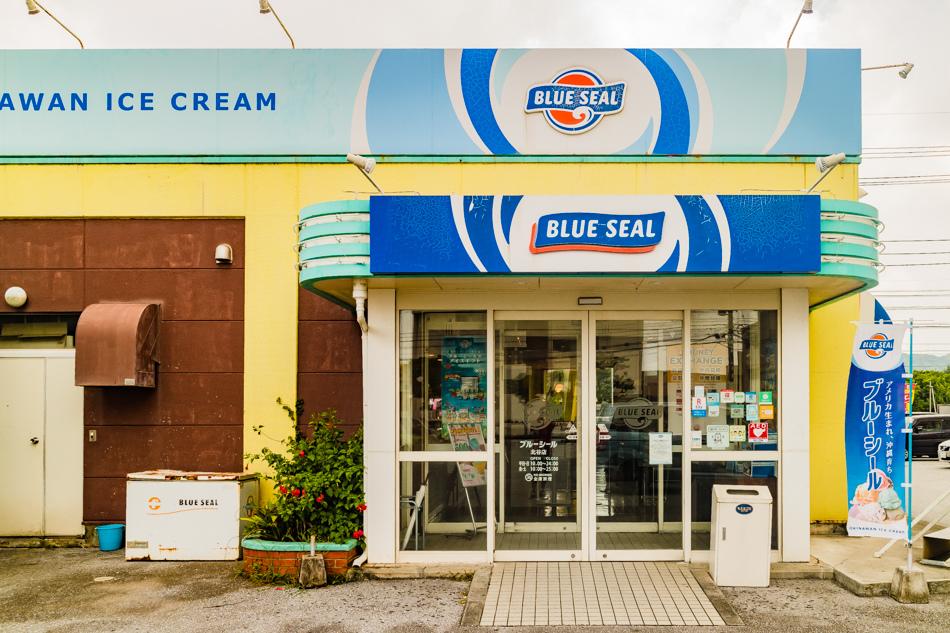 blue sea 冰淇淋