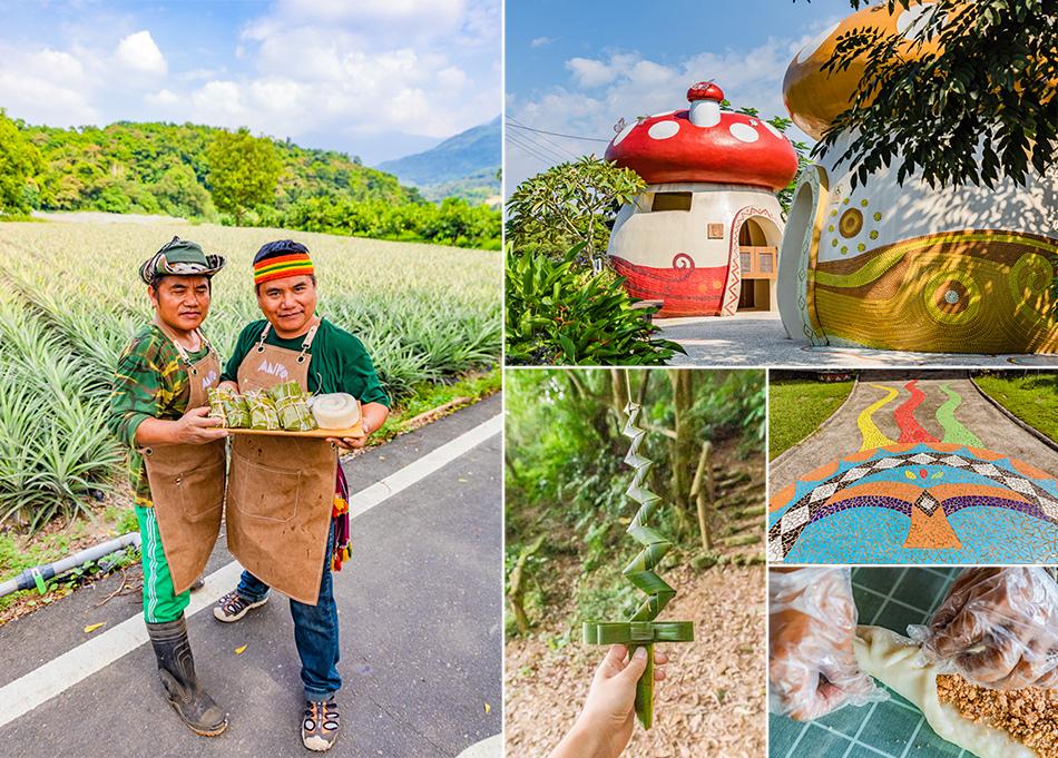 童玩王國 - 安坡部落