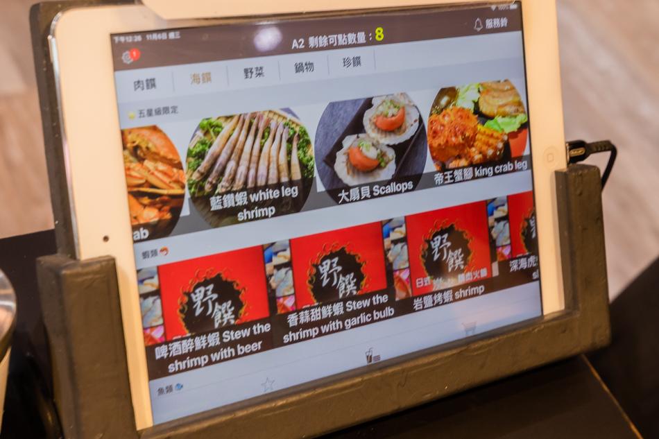 野饌燒肉 / 泰國蝦吃到飽