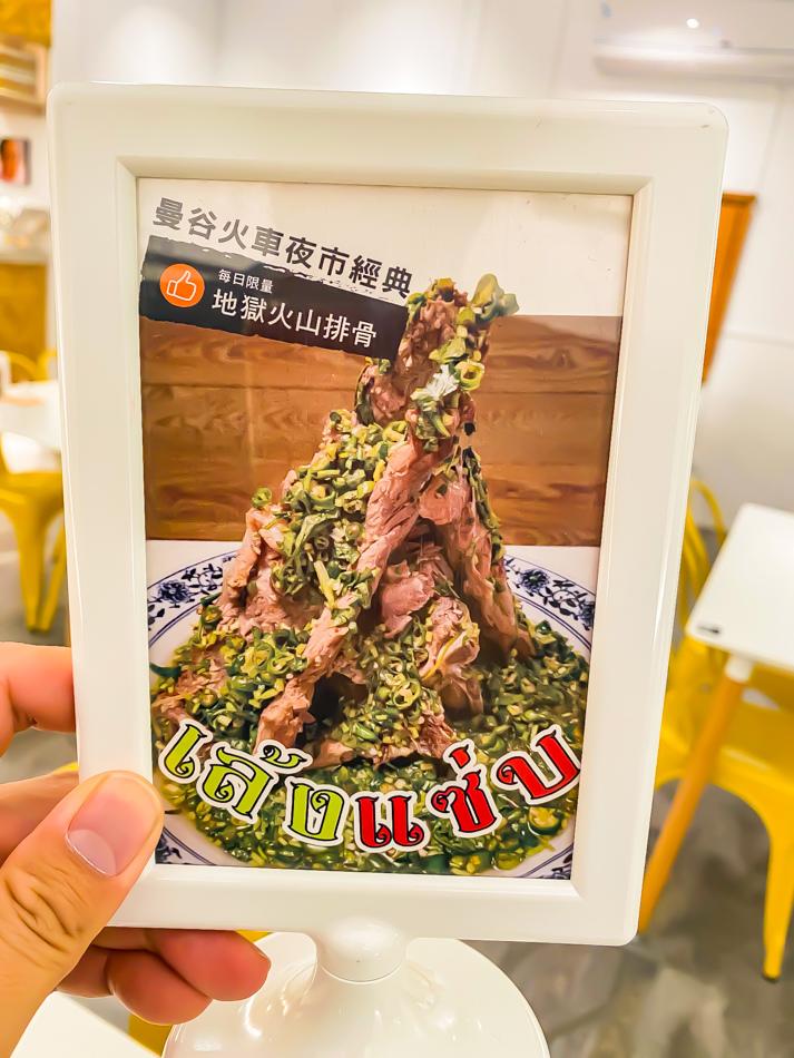 穀。泰Good Thai 泰式餐飲-小琉球店