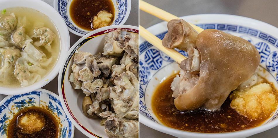 屏東美食 - 里港扁食餛飩豬腳