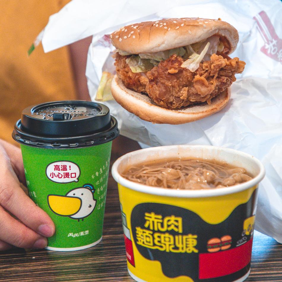 丹丹漢堡肉跟飯