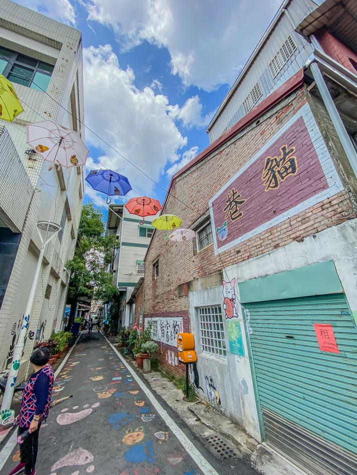 高雄旅遊 - 甲仙貓巷
