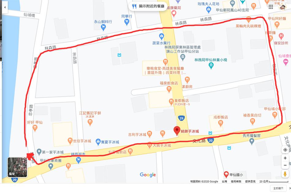 甲仙逛街路線
