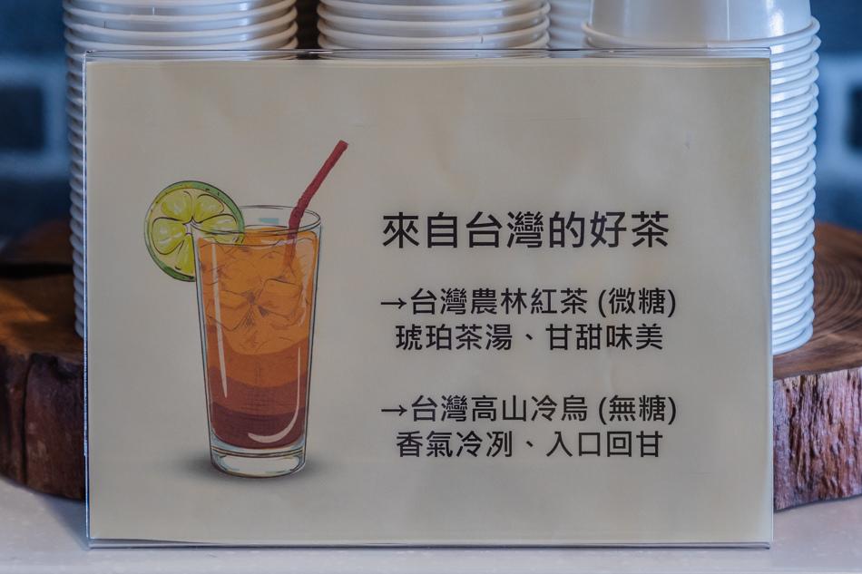 日光徐徐早午餐/晚餐