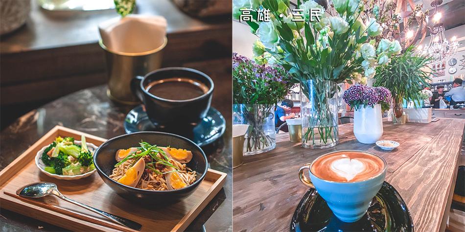高雄美食 - Gooday Cafe & Living