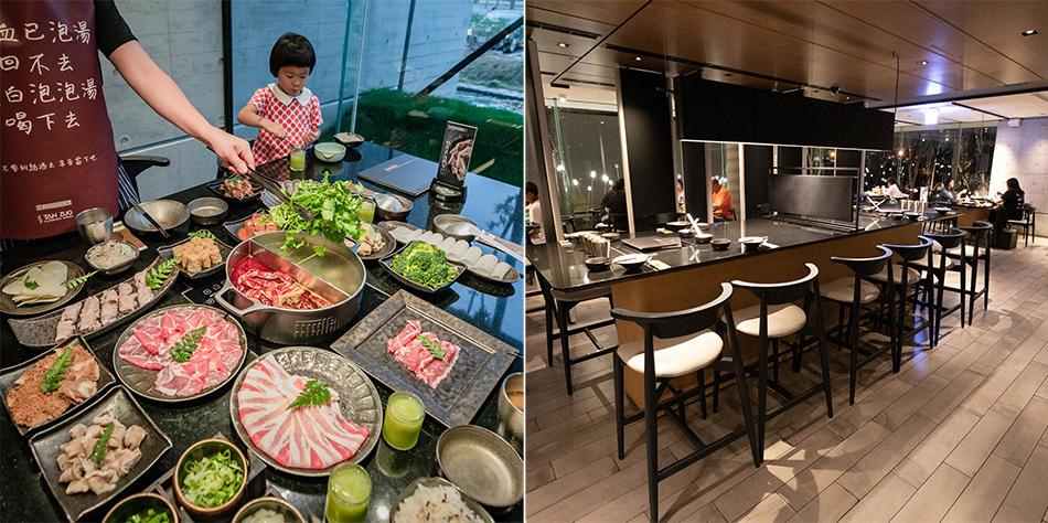 亞洲最美麻辣火鍋餐廳 - 天鍋