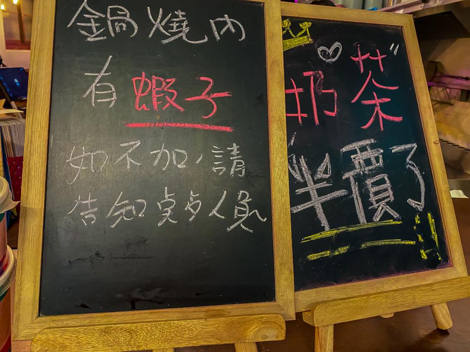 鹽埕美食 桂桃嬤