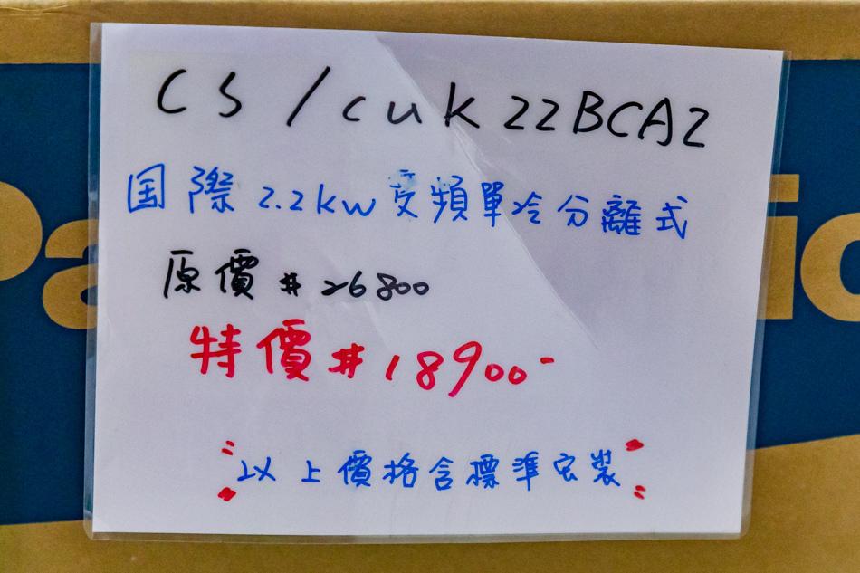 175A0172.jpg