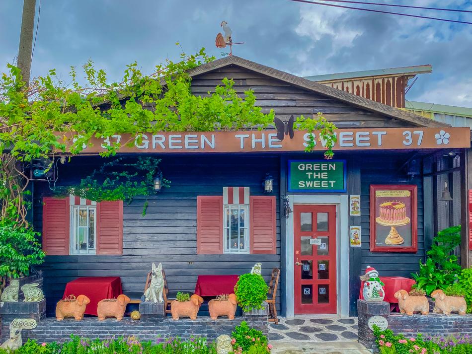 V小港美食 - 綠野香蹤手工甜點工作室
