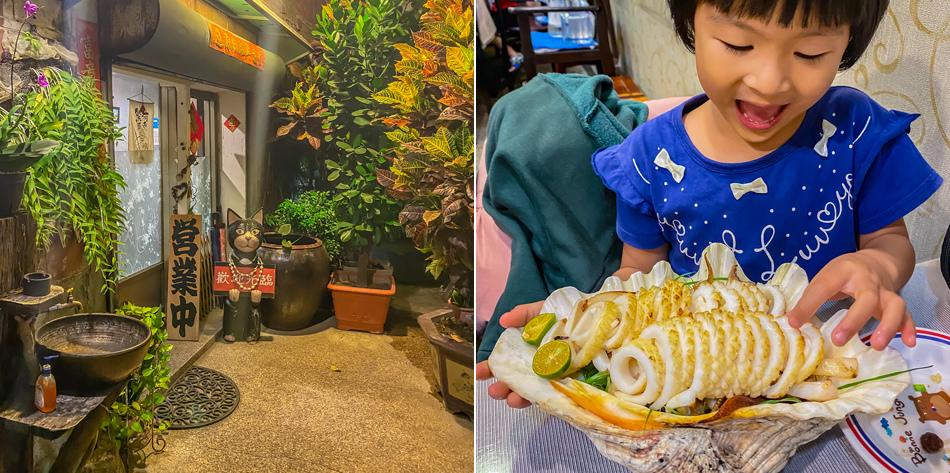 岡山美食 - 妙屋食堂