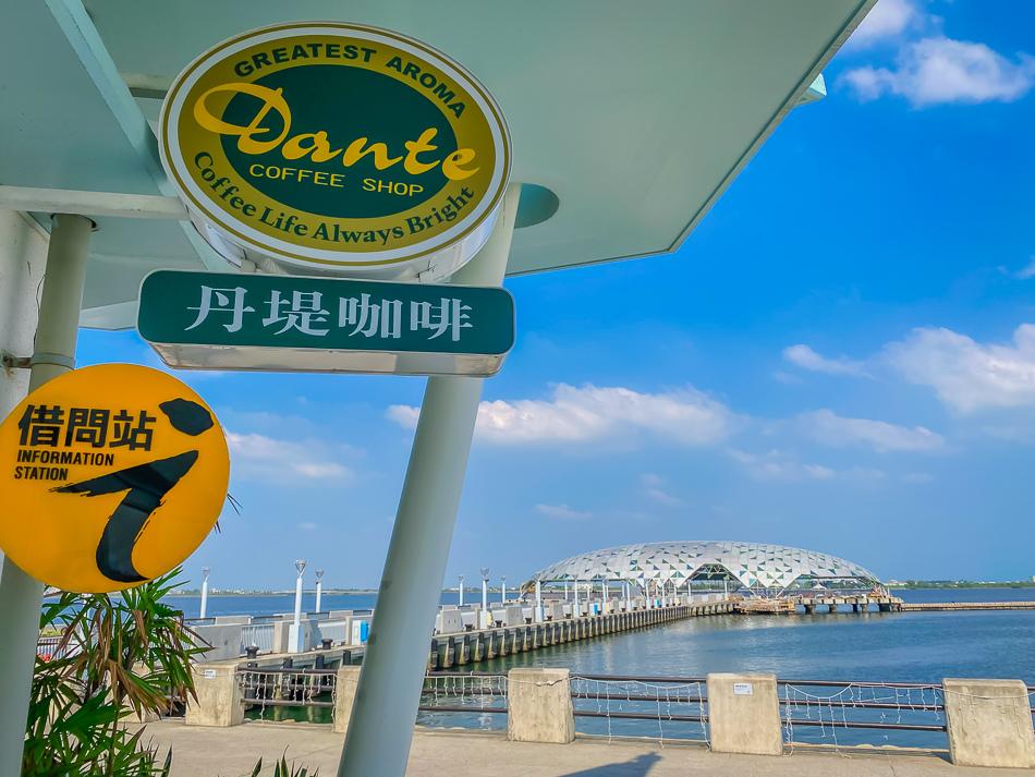 屏東美食景點 / 大鵬灣風帆咖啡廳