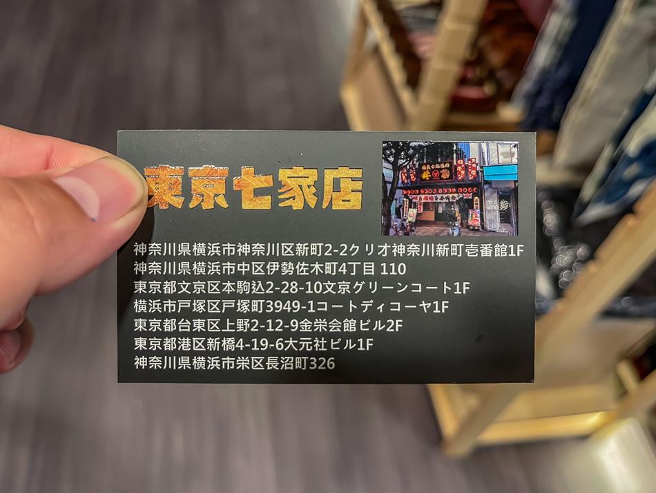 岡山美食 - 牛蔵和牛燒肉 / 東京七間店 / 台灣唯一分店