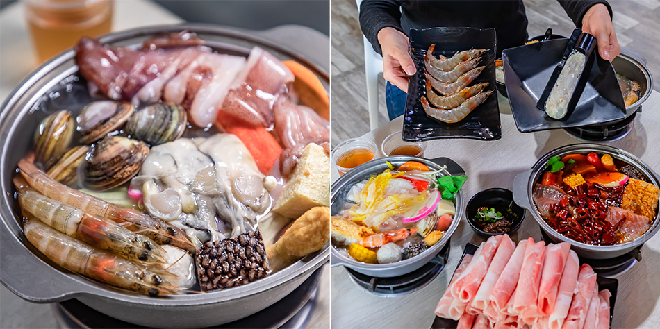 高雄美食 - 卡馬那士鍋