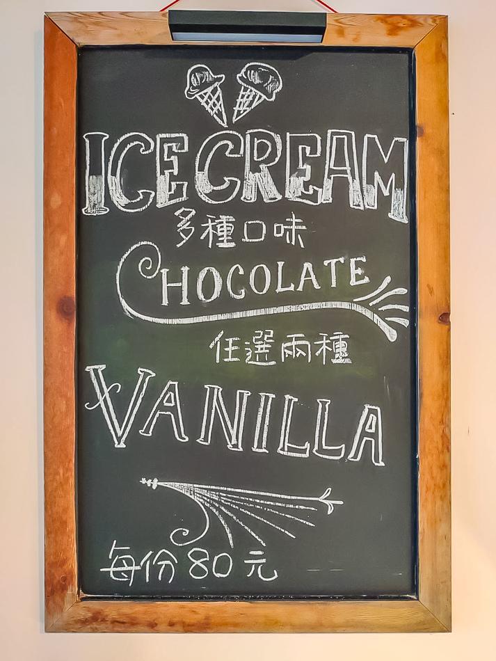 台東池上/Rosso 囉嗦義式冰淇淋