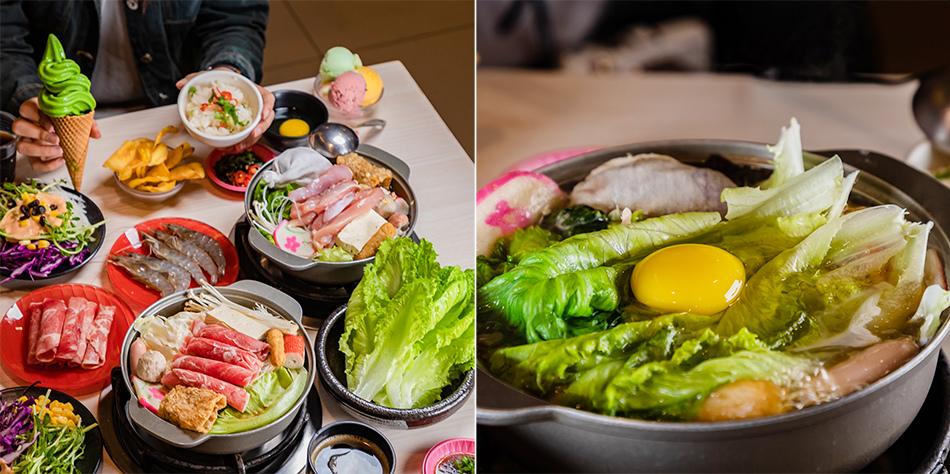 樂哈哈平價鍋物