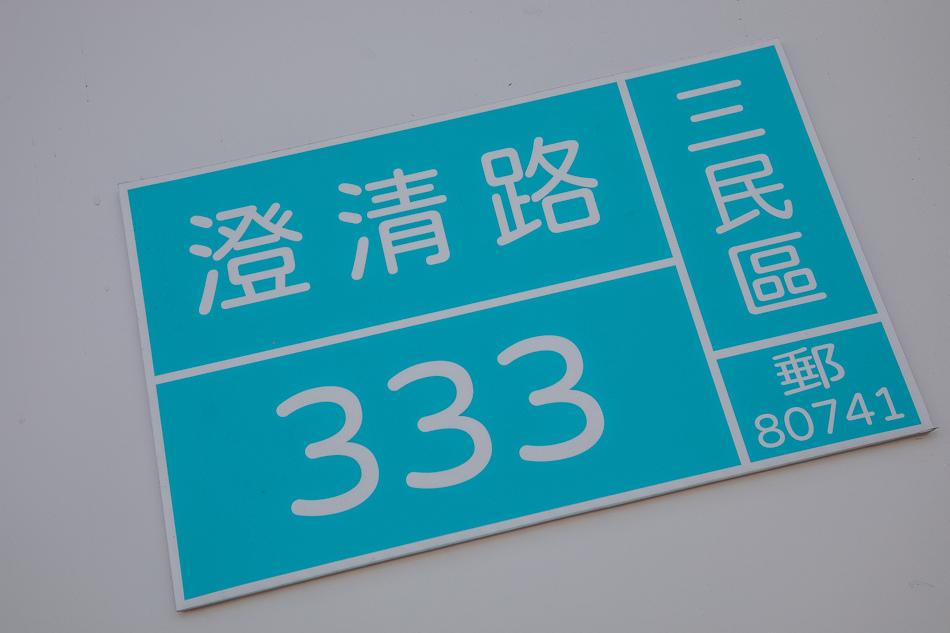175A0639.jpg