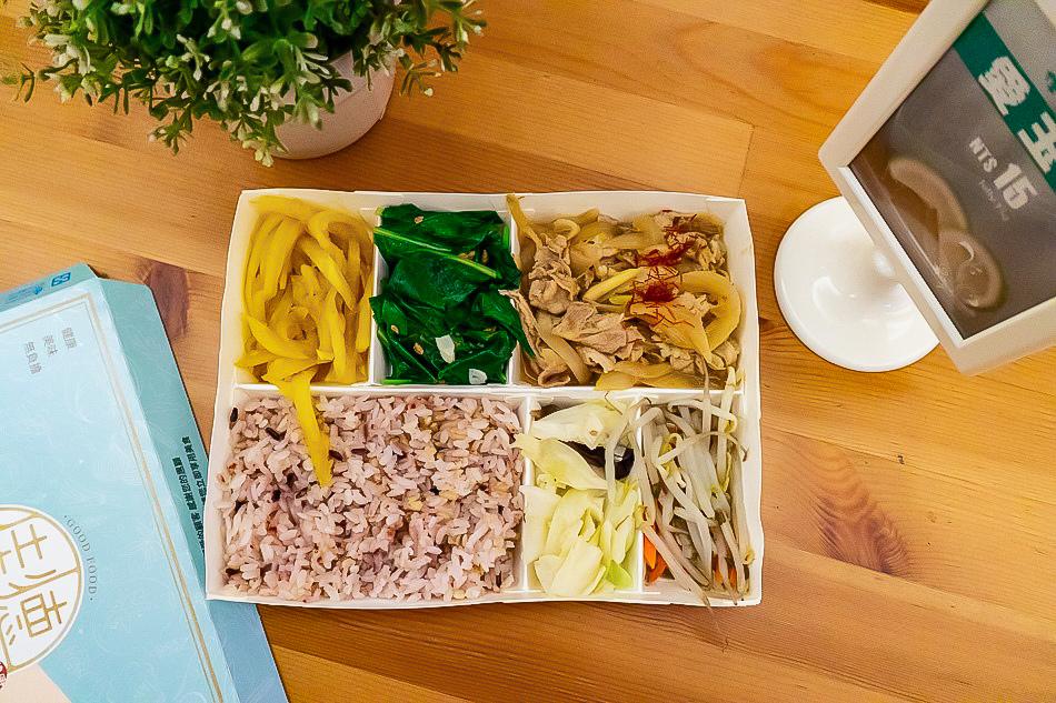 佳德健康餐盒/健康便當