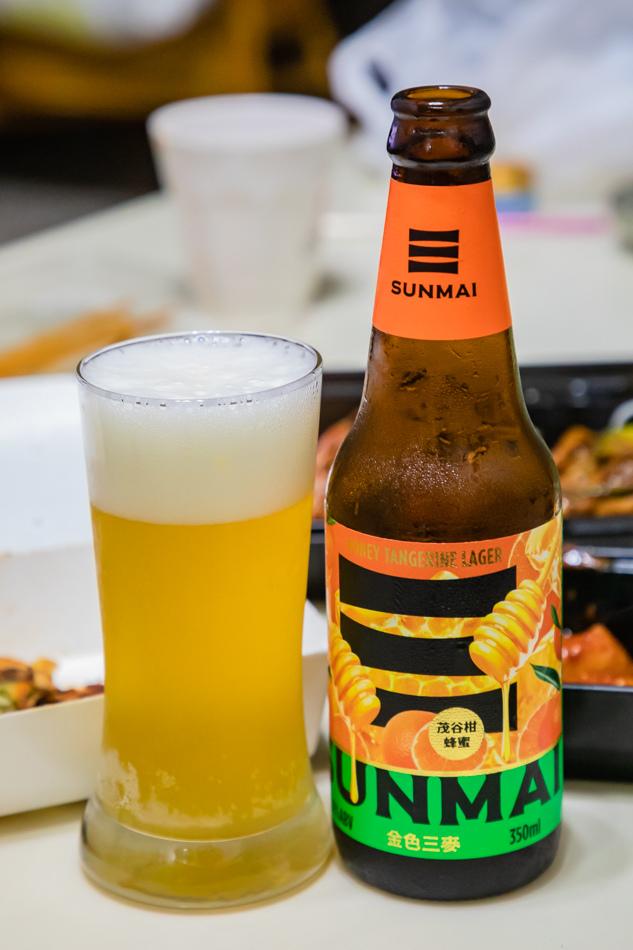 茂谷柑蜂蜜啤酒