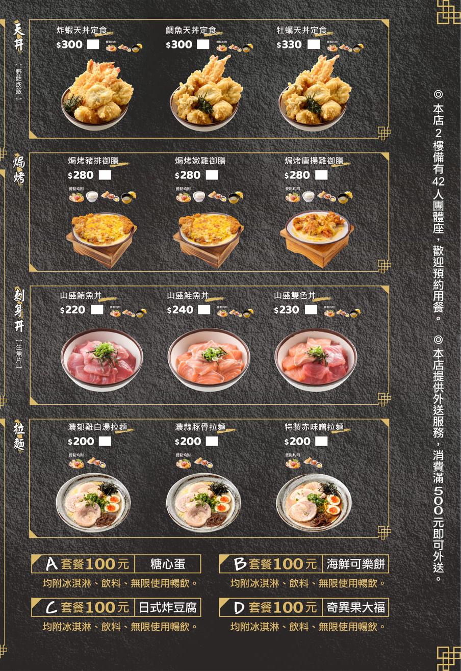小林食堂菜單2.jpg