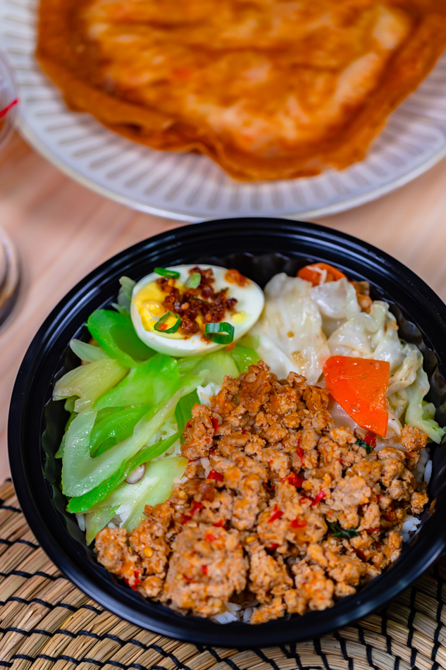 papaya泰泰式打拋豬餐盒(150元)