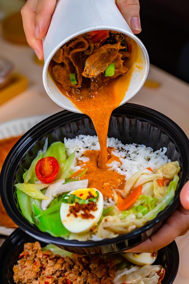 椰汁紅咖哩牛肉餐盒(190元)