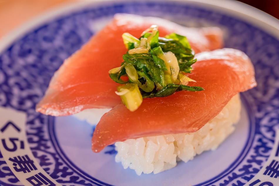 香蔥熟成鮪魚