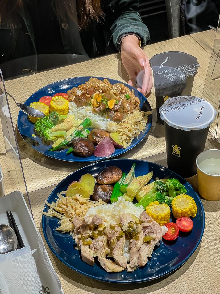 季洋商業午餐