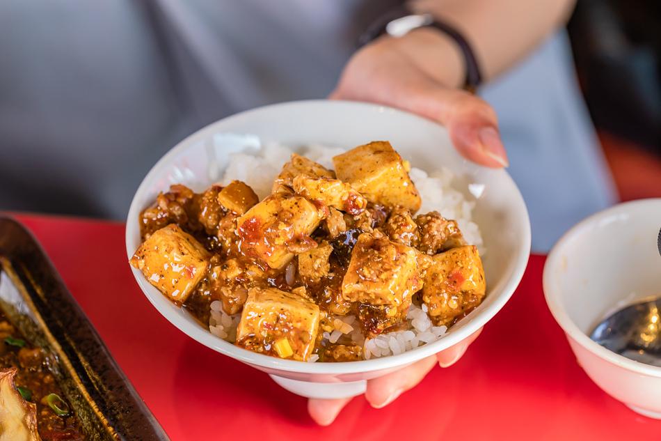 好飯遇所秘製麻婆皮蛋豆腐