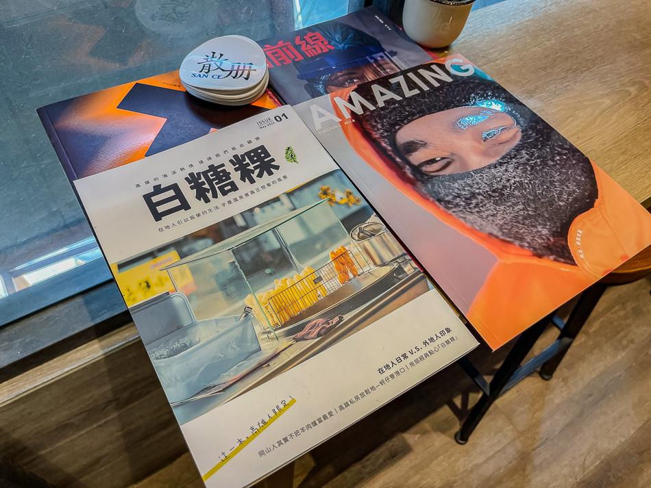 岡山咖啡廳推薦